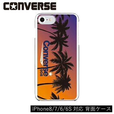 【iPhone8/7/6/6S対応 背面ケース】CONVERSE(コンバース)/SUNSET iPhone スマートフォンケース スマホケース iPhone8 iPhone7 iPhone6