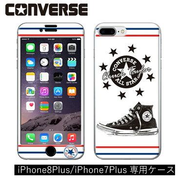 【iPhone8Plus/iPhone7Plus専用Gizmobies(ギズモビーズ)】CONVERSE(コンバース)/STRIPE iPhone スマートフォンケース スマホケース iPhone8Plus iPhone7Plus
