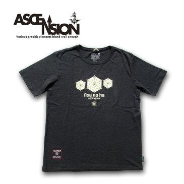 ASCENSION(アセンション)HEMP BASIC TEE (GO HEMP ボディー仕様)「ASA NO HA」メンズ(mens)・レディース(ladys)・SUMMER サマー 夏 Tシャツ(T-shirt) シンプル半袖・登山 トレッキング ベーシック TEE as-607