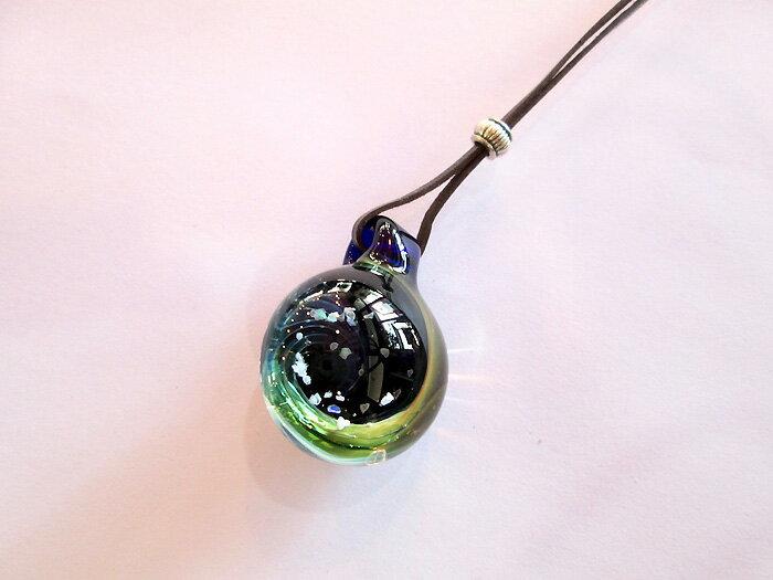 TaigaGlass (タイガグラス) ペンダント(宇宙ガラス ペンダントトップ お香立て 灰皿 ガラス パイレックスガラス 硼珪酸ガラス ボロシリケイトガラス プレゼント・小物・アクセサリー)taiga-098