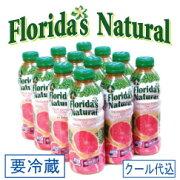 フロリダスナチュラル ルビーレッドグレープフルーツジュース フロリダ ストレート グレープフルーツ ジュース