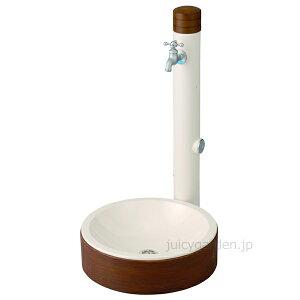 水栓柱。ナチュラルなスタイルのアルブラン