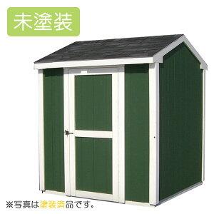 【木製物置】玄関先やお庭のアイテムしっかり収納!オシャレなガーデン収納庫におススメ!【屋...
