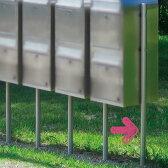 【北欧】【ポスト スタンド】ボビリンク ポストを何個も連結するのに便利 Bobi ボビ社製郵便ポスト専用ポール【送料無料】| 郵便受け おしゃれ オシャレな スタントタイプ スタントポスト メールボックス メール ボックス エントランス エクステリア