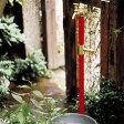 【レトロな立水栓】 クラシック立水栓:双口 蛇口2個付き昔の形を今に再現 古くて懐かしいレトロモダンの美しい水栓柱です。 水栓柱 タップ クラシック アンティーク 和風 レトロ【送料無料】| ガーデン ガーデニング 庭 水洗 水道 ガーデンタップ 輸入住宅