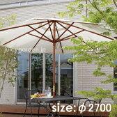 【パラソル】お庭の日除けにピッタリ!爽やかカラーのガーデンパラソル「マーケットパラソル 2.7m」紫外線対策に日陰を作る【傘】【庭】【ガーデン】【送料無料】