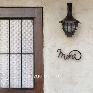表札,玄関,かわいい,サイン,ネームプレート,手描き,おしゃれ