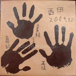 メモリアルタイル(手形のタイル)お祝い、記念に