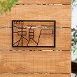 アイアン表札風ステンレス漢字表札! 漢字だってモダンに! ミニマムアート漢字表札「ラインアートの額縁サイン表札」【送料無料】スタイリッシュ ネームプレート|シンプル ネーム プレート 玄関 おしゃれ エントランス かわいい 可愛い 戸建 デザイン アート
