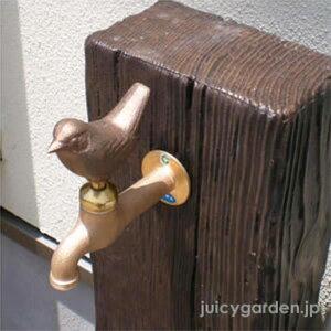 蛇口,カラン,フォーセット,立水栓,水周り,ガーデン,庭,水栓柱,タップ,外