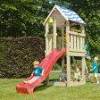 DIY 屋外 木製 家庭用遊具 木製櫓 やぐら 子供基地「はらっぱギャング はらっぱBASE(エコアコールウッドセット) ※滑り台、はしご別売り」【送料別】自作