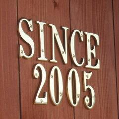 シンプルなデザインのブラスナンバー【真鍮切文字】【数字】【ナンバー】番地や部屋番号の表記...