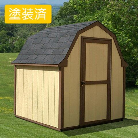 【木製物置】【収納庫】「スモールハウス:ノキア塗装済」