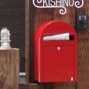 ポスト 北欧 「Bobi ボビ社製郵便ポスト ボビ:前入れ前出し」 鍵付き 壁掛け ポールスタントオプションあり