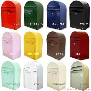 ボビ,bobi,ポスト,郵便ポスト,メールボックス,外構,エクステリ,可愛い