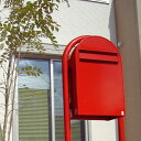 北欧 郵便ポスト 後ろ出しポスト 「Bobi ボビ社製郵便ポスト ボンボビ:前入れ後出し ※スタンド別売り」 白 黒 赤 青 緑 ボルドー ブラウン 鍵あり ポールスタンド設置タイプ 大型の写真