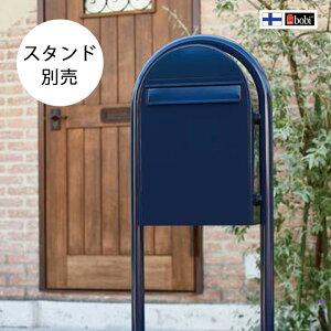 北欧デザイン。フィンランドのボビ社は可愛さとポップなカラーで大人気!便利な後ろ出し!郵便...