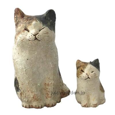 三毛猫の親子セットです。ガーデンやインテリアにも 。【置物】【陶器製】【猫】【ネコ】【オブ...