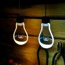間接照明 おしゃれ LED ライト ランプ インテリア アウトドア 屋外 厚さ10mmの電球?「LiLi ライライ ペンダントライト」 シーリングやフロアスタンドのような間接照明としても使えます。の写真