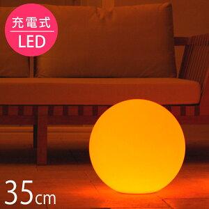 【充電】【LED】【フロアライト】インテリアでも屋外でも使える16万色LEDの防水ライト。リモコン付お洒落なフロアライトとしてもお薦め!イリスガーデンライト「ボール35」Smart & Green【楽ギフ_包装】【RCP】