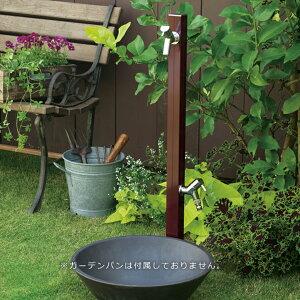 コンパクトサイズのカラー水栓柱「アクアルージュW」