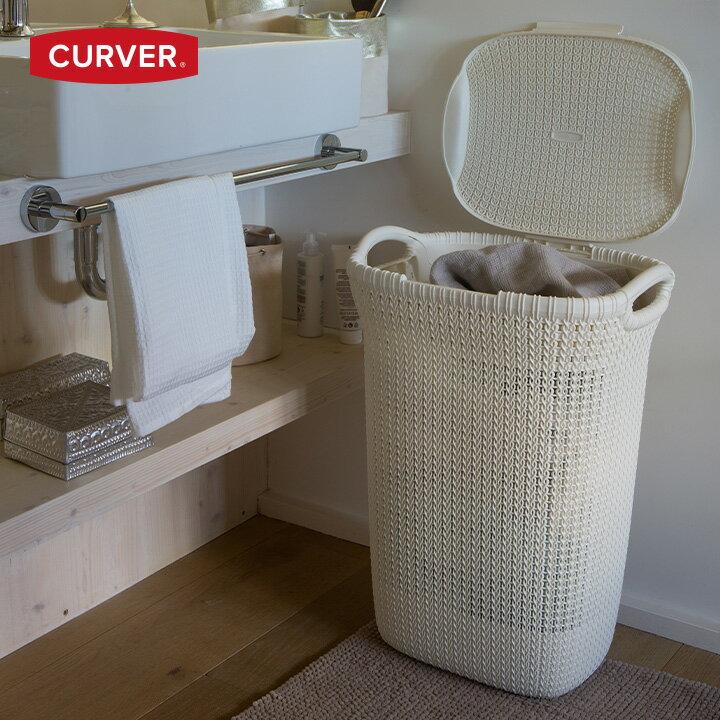 【洗濯かご】【ランドリーバスケット】【大容量】「カーバー (CURVER) ニット ランドリー ハンパー 57L(KNIT LAUNDRY HAMPER 57L)」