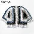 手編みキット ニット グラニースクエアのセーター