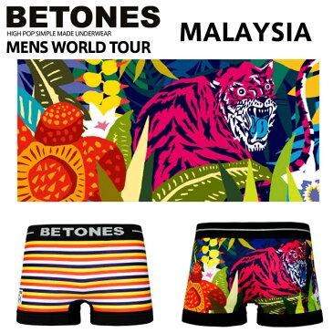 BETONES ビトーンズ ワールドツアー 2018 第8弾 マレーシア ボクサーパンツ メンズ