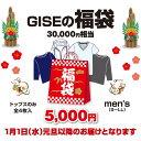 2020 GISE メンズ 福袋 Happy Bag トップスのみ 全4枚入 S M L LL