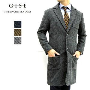 コート チェスター ロング ジャケット ブレザー テーラード スーツ コート ウール ツイード 無地 アウター メンズ 男性 紳士服 ネイビー 紺 ブラウン 茶 グレー 灰 GISE ジセ