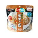 5年保存 非常食 ごはん アルファ化米 サタケ マジックライス 根菜ご飯 100g 保存食 アウトドア キャンプ