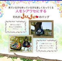 《新シリーズ》【SeoriBag】JuJuオリジナル【菊理姫の可愛いBag(ブルー系カモフラ柄、ブリトニーとピンクのハートとキラメク星付)】ボストンバッグ/オリジナルバッグ希少可愛いコットンバッグ