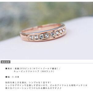 リング指輪記念日自分へのご褒美結婚式パーティーカジュアル大人可愛い女性ジュエリーアクセサリージュジュルナjujulunaレディースプレゼント人気シンプルおしゃれ知的