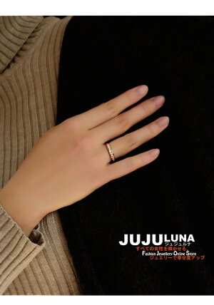 リング指輪レディースプレゼント人気シンプル記念日自分へのご褒美結婚式パーティーカジュアル大人可愛い女性ジュエリーアクセサリージュジュルナjujulunaおしゃれ知的