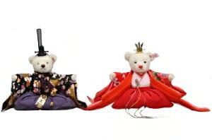 寿慶コラボのシュタイフ雛人形!耳にはシリアルナンバー入り♪【送料無料】【雛人形】シュタイ...