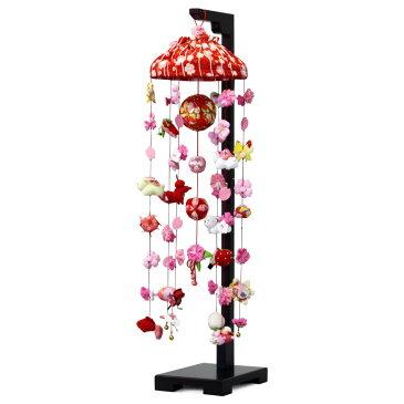 つるし雛 スタンド 飾り台 つるし飾り 雛人形寿慶 吊るし飾り 希なでしこ 黒色台 中サイズ