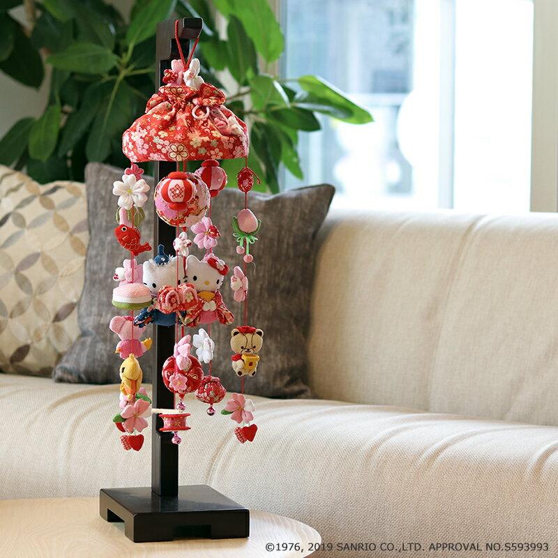 つるし雛雛人形ひな人形サンリオつるし飾りスタンド付HelloKittyハローキティ桜の吊るし雛おしゃれ