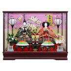 送料無料 ひな人形 小さい かわいい 雛人形ケース飾り ケース寿慶 親王飾り ワイン塗ケース