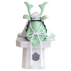 【1日0時から先着最大1500円オフクーポン】 五月人形 心白 -KOHAKU- 兜平飾り 兜飾り グリーン 人形のこどもや本店限定オリジナルカラー おしゃれ