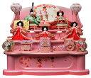 【送料無料 雛人形 40%OFF】1本限り!コンパクトサイズのおひなさま【送料無料】【雛人形】...