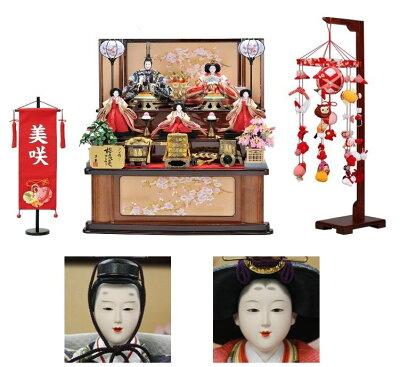 人形の寿慶の三段飾り 名前旗 つるし飾りのオトクセット。【送料無料】【雛人形】雛人形お買...