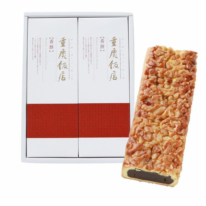 中華菓子, 中華菓子セット・詰め合わせ  2