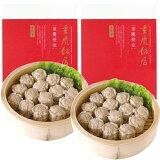 通販限定【送料無料】重慶飯店 特盛り 重慶焼売30個セット(15個×2) 大粒シュウマイ しゅうまい