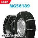 クーポン有 SCC JAPANケーブルチェーン ライトトラック・フォークリフト用(MG) MG56189 (タイヤ2本分)