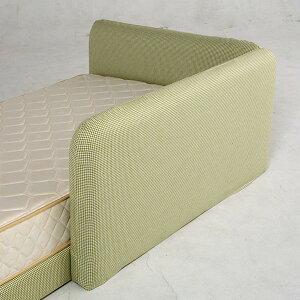 川の字で眠ろうドリームベッドハグミル2400パパとママと子どものためのやさしく包み込まれるようなベッド布製超低床日本製シングルサイズ布地:Aランクアーム無しタイプ