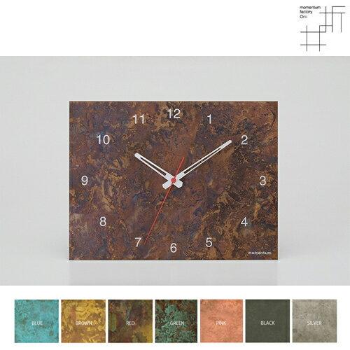 【受注生産】time and space スクエア 壁掛時計|モメンタムファクトリー・Orii(momentum factory Orii) 高岡銅器 オリイ ブルー