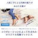 【ドリームベッド x 熟睡工房オリジナル】ハード(硬め)国産デラックスマットレス F1-T D ダブルサイズ dreambed 2