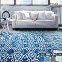 【送料無料】プレーベル カーペット イギー 190×240cm 長方形 防炎 ホットカーペットカバー対応 コブラン織 綿100% モダンラグ 絨毯 インド製 Prevell