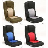 【送料無料】コローリフロアチェア ガス圧式レバー座椅子 無段階リクライニング メッシュ ハイバック スポーティー メンズ 人気 ギフト 父の日 敬老の日 コンパクト カーシート風 Sライン フィット 座いす 座イス タマリビング