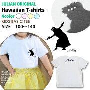 ハワイアン Tシャツ フラダンス シリーズ ベーシック フラ・カヒコシルエットプリント ネコポス パケット